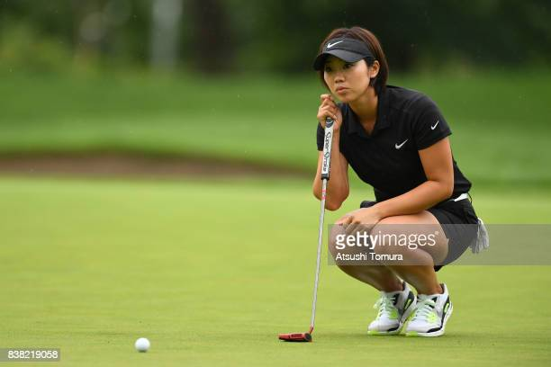 Rumi Yoshiba of Japan lines up her putt on the 10th hole during the first round of the Nitori Ladies 2017 at the Otaru Country Club on August 24,...