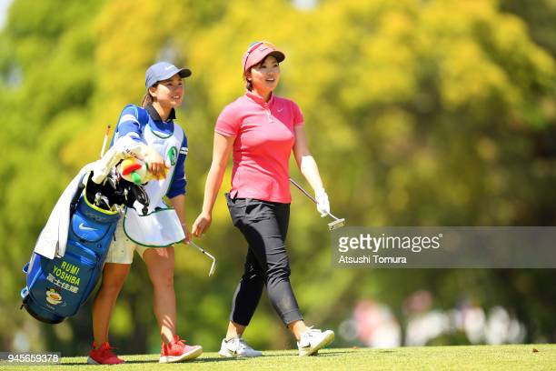 Rumi Yoshiba of Japan looks on during the first round of the KKT Cup Vantelin Ladies Open at the Kumamoto Kuko Country Club on April 13 2018 in...