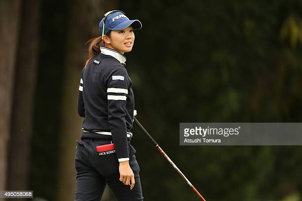 Rumi Yoshiba of Japan looks on during the second round of the Higuchi Hisako Ponta Ladies at the Musashigaoka Golf Course on October 31 2015 in Hanno...