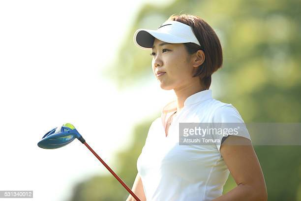 Rumi Yoshiba of Japan looks on during the second round of the HokennoMadoguchi Ladies at the Fukuoka Country Club Ishino Course on May 14 2016 in...