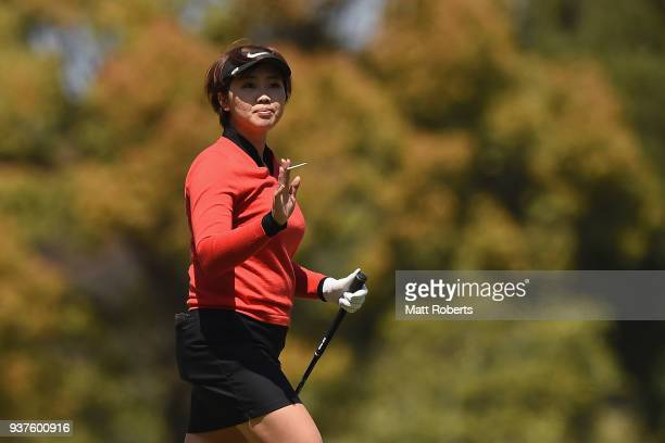Rumi Yoshiba of Japan reacts after her tee shot on the 11th hole during the final round of the AXA Ladies Golf Tournament In Miyazaki at the UMK...