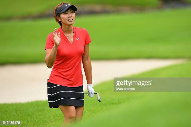 Rumi Yoshiba of Japan reacts during the first round of the Samantha Thavasa Girls Collection Ladies Tournament 2016 at the Eagle Point Golf Club on...
