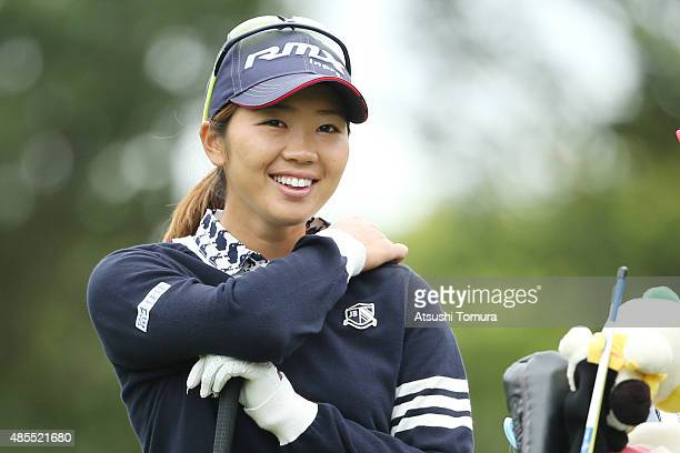 Rumi Yoshiba of Japan smiles during the first round of the Nitori Ladies 2015 at the Otaru Country Club on August 28 2015 in Otaru Japan
