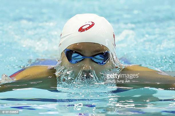 Runa Imai of Japan competes in the Women's 200m Breaststoke heats on the day two of the FINA Swimming World Cup 2016 Tokyo at Tokyo Tatsumi...
