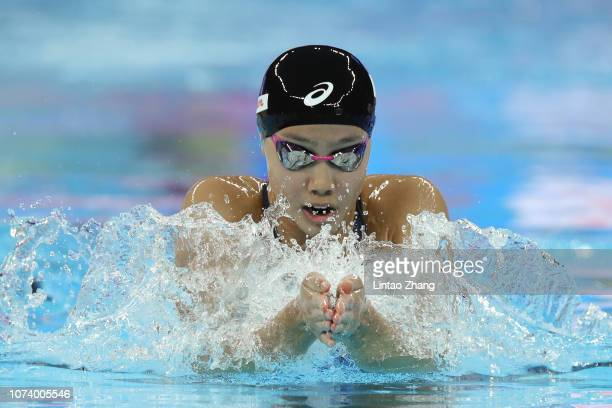 Runa Imai of Japan competes in the Women's 200m Breaststroke on day 6 of the 14th FINA World Swimming Championships at Hangzhou Olympic Sports Expo...