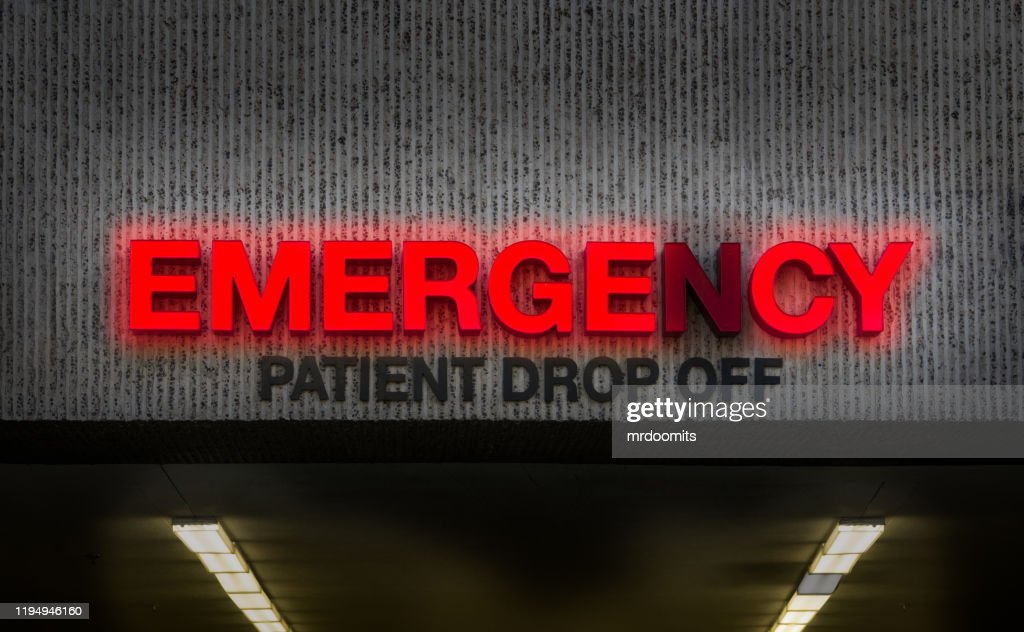 Rundown Hospital ER Drop Off Sign : Stock Photo
