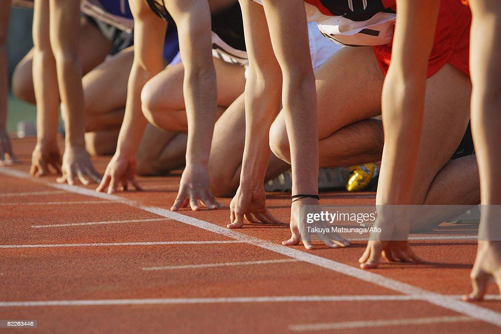 Runners at Starting Line : Stock Photo