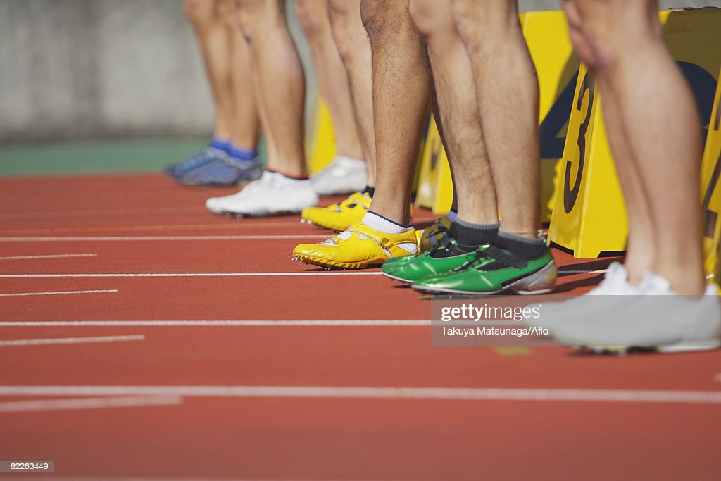 Runners at Starting Line : Stock Photo