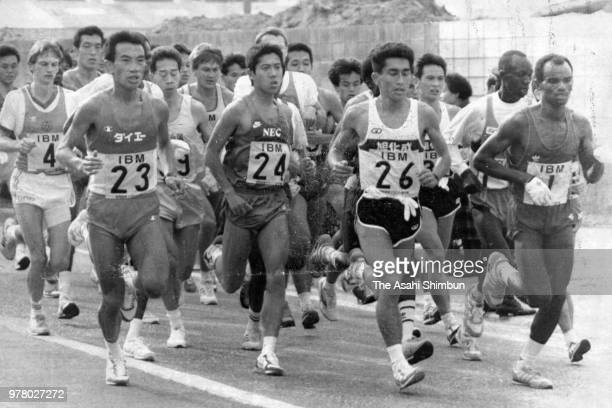Runners compete during the 23rd Fukuoka International Marathon on December 4 1988 in Fukuoka Japan