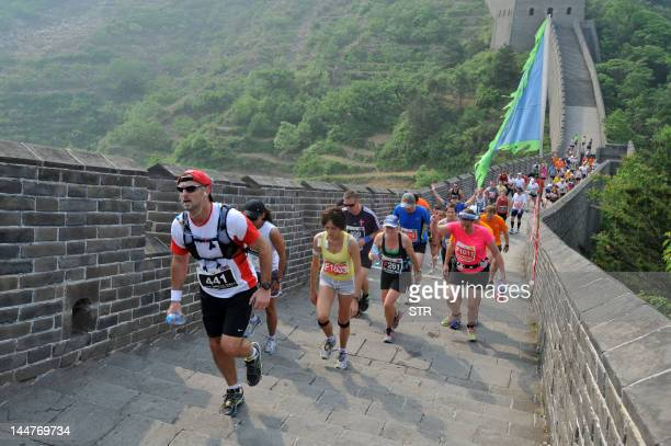 Great Wall Marathon Stock Photos And Pictures Getty Images - Great wall marathon