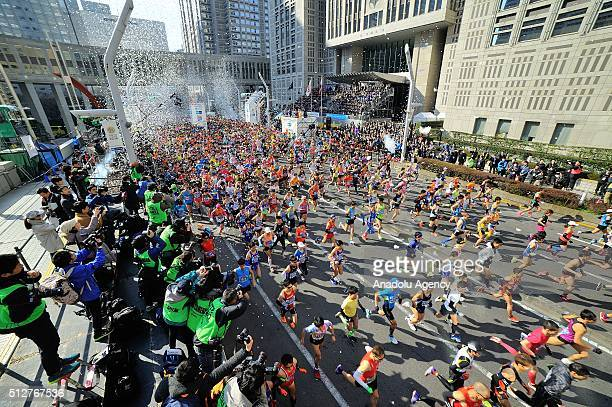 Runners compete in the Tokyo Marathon on February 28 2016 in Tokyo Japan Thousands people take part in the Tokyo Marathon 2016 also serves as...