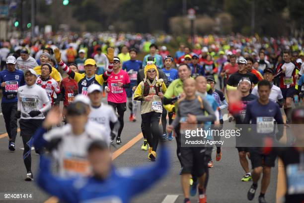Runners compete on the Hibiya street during the 12th Tokyo Marathon in Tokyo Japan on February 25 2018