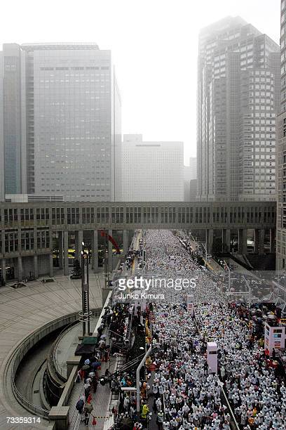 Runners run by the metropolitan government during the Tokyo Marathon 2007 on February 18 2007 in Tokyo Japan Some 30000 people participated in the...