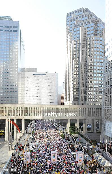 Runners set off from the Tokyo Metropolitan Goverment office at the start of the 2008 Tokyo Marathon on February 17 2008 in Tokyo Japan