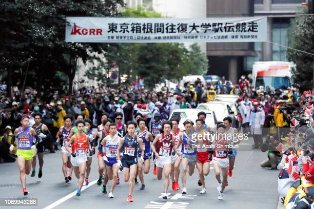 Runners start day one of the 95th Hakone Ekiden on January 2, 2019 in Tokyo, Japan.