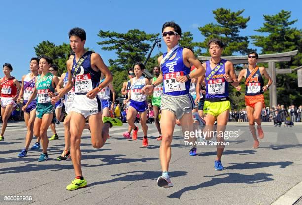 Runners start during the 29th Izumo Ekiden at Izumo Taisha Shrine on October 9 2017 in Izumo Shimane Japan