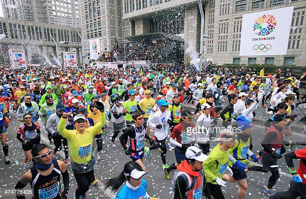 Runners start during the Tokyo Marathon 2014 at the Tokyo Metropolitan Government Building on February 23 2014 in Tokyo Japan