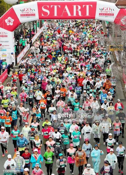 Runners start the Nagoya Women's Marathon on March 10 2019 in Nagoya Japan