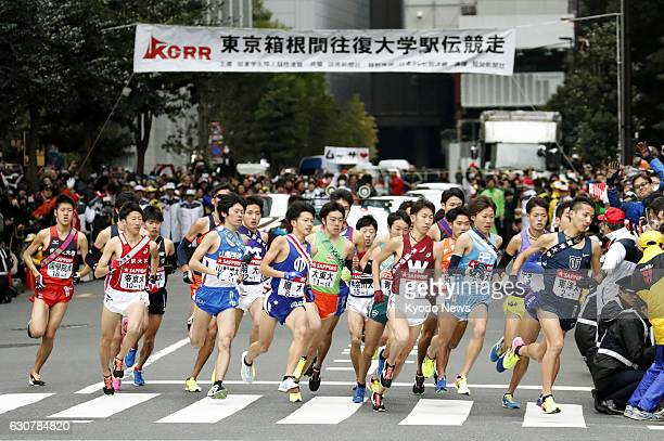 Runners start the TokyoHakone collegiate ekiden road relay in Tokyo's Otemachi business district on Jan 2 2017 Aoyama Gakuin University won the first...