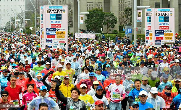 Runners take part in the Tokyo Marathon 2015 on February 22 2015 in Tokyo Japan