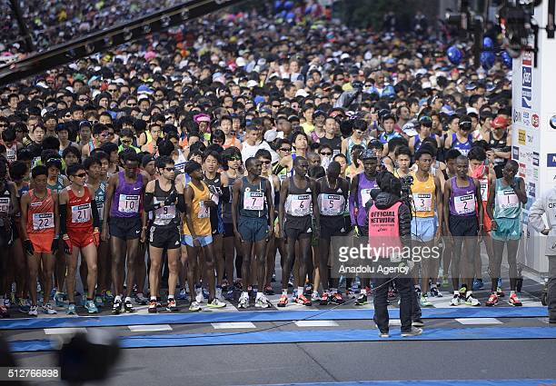Runners wait the start of the Tokyo Marathon on February 28 2016 in Tokyo Japan Thousands people take part in the Tokyo Marathon 2016 also serves as...