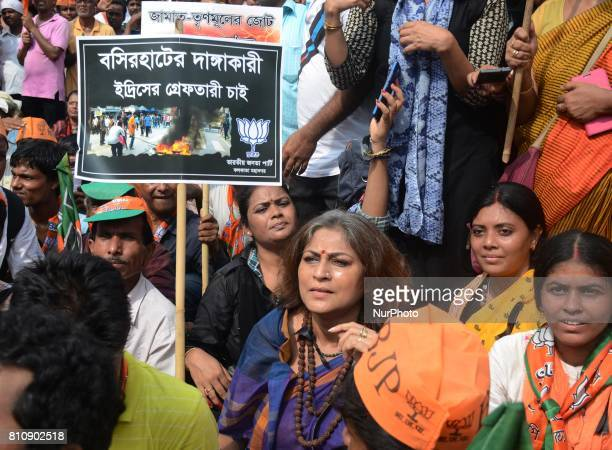 Rupa Ganguly with along other party members participated in a protest rally against the act of state government and demanding Presidential rule 356...