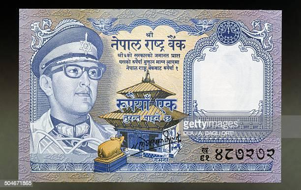 Rupee banknote, 1970-1979, obverse, portrait of king Birendra Bir Bikram . Nepal, 20th century.