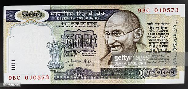 500 rupee banknote 19871996 obverse Mahatma Gandhi India 20th century