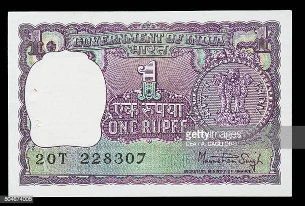 1 rupee banknote obverse India 20th century