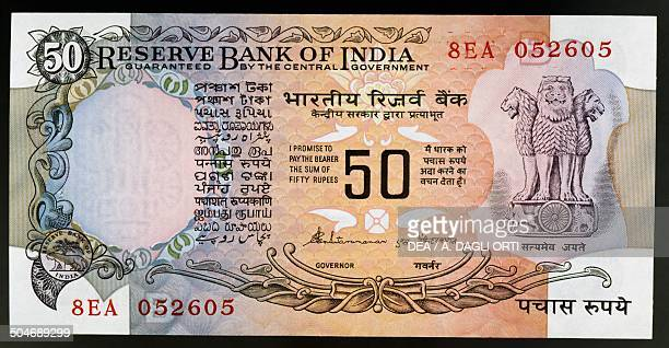 Indian Currency Note Stock Photos and Pictures |