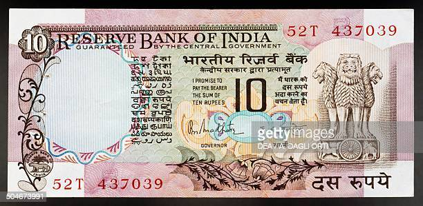 10 rupees banknote 19801989 obverse India 20th century