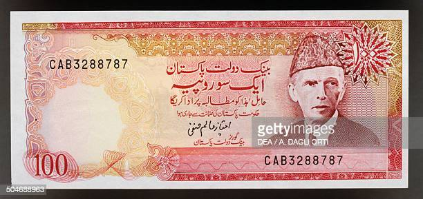 100 rupees banknote 19801989 obverse portrait of Muhammad Ali Jinnah Pakistan 20th century