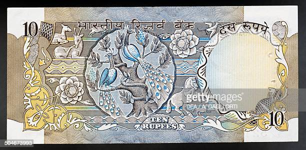 10 rupees banknote 19801989 reverse India 20th century