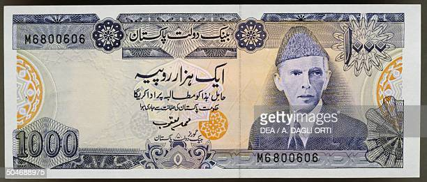 1000 rupees banknote obverse portrait of Muhammad Ali Jinnah Pakistan 20th century