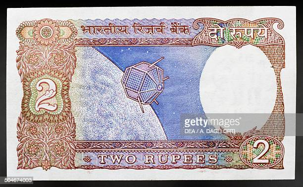 2 rupees coin 19801989 reverse space satellite India 20th century