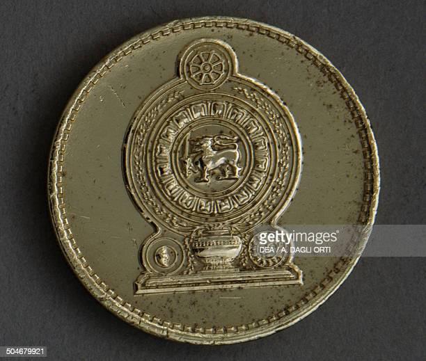 5 rupees coin obverse Sri Lanka 20th century