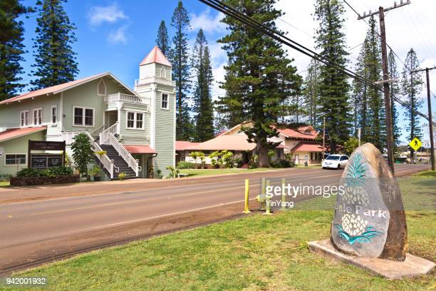 rural mission church on the island of lanai, hawaii - lanai stock photos and pictures