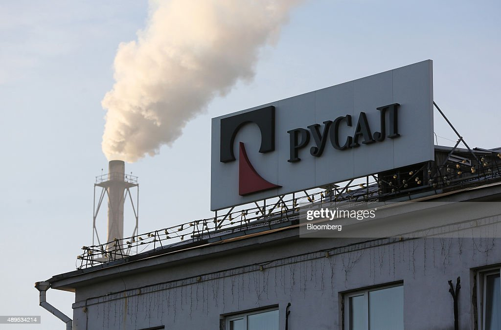 A Rusal logo sits on display above the plant office at the Irkutsk aluminium smelter, operated by United Co. Rusal, in Shelekhov, Russia, on Monday, Sept. 21, 2015. The biggest aluminum producers are discussing the introduction of a 'green' trademark for the lightweight metal that could be sold at a premium and encourage carbon footprint reductions among rivals, United Co. Rusal's deputy chief executive officer said. Photographer: Andrey Rudakov/Bloomberg via Getty Images