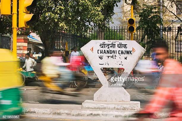 Rush of Life on Chandni Chowk