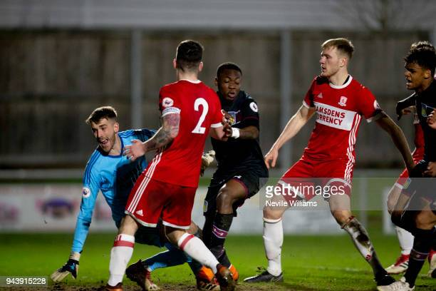 Rushian HepburnMurphy of Aston Villa scores his first goal for Aston Villa during the Premier League 2 Cup match between Middlesbrough and Aston...