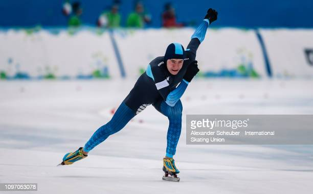 Ruslan Kirbyatyev of Kazachstan competes in the Mens 500m sprint race during the ISU Junior World Cup Speed Skating Final Day 2 on February 9 2019 in...