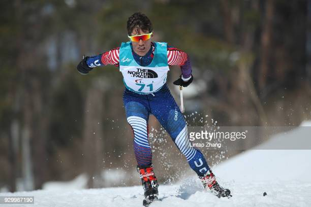 Ruslan Reiter of the United States competes in the Men's 75 KM Biathlon event at Alpensia Biathlon Centre during day one of the PyeongChang 2018...