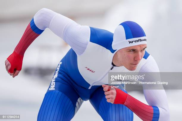 Ruslan Zakharov of Russia competes in the Men's 500m during day two of the ISU Junior World Cup Speed Skating at Olympiaworld Ice Rink on January 28...