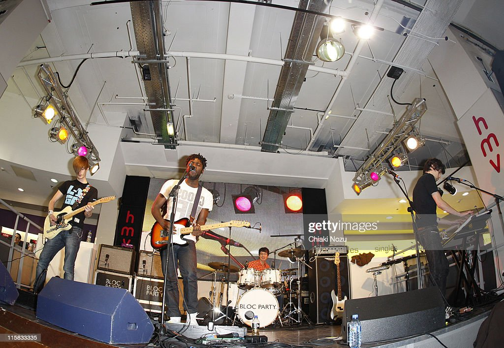 Block Party In-Store Performance