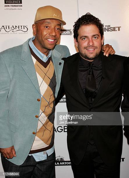 Russell Simmons and Brett Ratner during 'After The Sunset' New York Premiere Outside Arrivals at Ziegfeld Theater in New York City New York United...