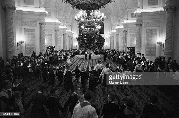 Russia 12 January 1958 we celebrate Christmas in Moscow January 7 1958 throughout the city Russians celebrate Christmas 14 days after the WeSt In the...