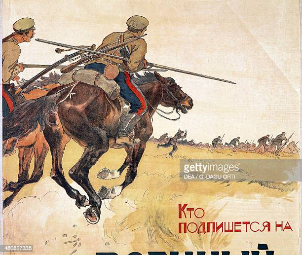 Russia 20th century First World War He who subscribes the war loan helps our heros to win against the enemy Advertisment for the war loan 1916
