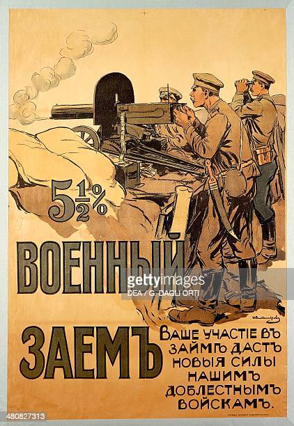 Russia 20th century First World War Poster for the war loan 1916