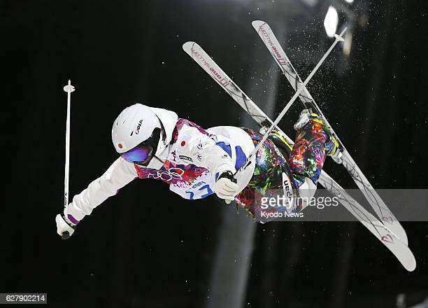 SOCHI Russia Aiko Uemura of Japan takes to the air during her third run in the Winter Olympics women's moguls final at the Rosa Khutor Extreme Park...
