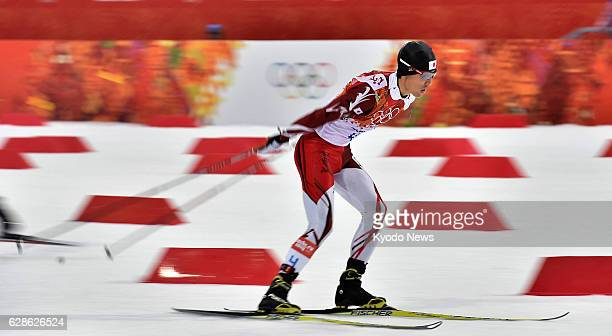 SOCHI Russia Akito Watabe of Japan skis in the 10kilometer crosscountry portion of the Nordic combined individual large hill event at the Sochi...